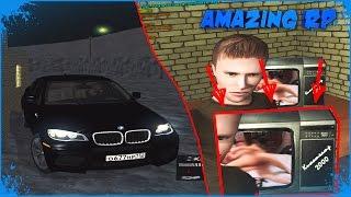 Дрифт на BMW X6M, встреча с Иисусом, порно | #15 | Amazing RP (CRMP)