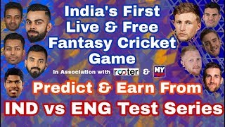 Earn From IND vs ENG Test Series | India's First Live & Free Fantasy Cricket League | Rooter App