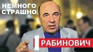 БЕЗ ШУТОК, АНАТОЛИЙ ШАРИЙ БЫЛ ПРАВ - Вадим Рабинович