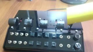 РУД (throttle) Bf