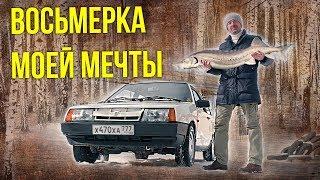 ВАЗ 2108 – Ранняя версия | Редкие автомобили СССР & История создания ВАЗ 2108 | Про автомобили