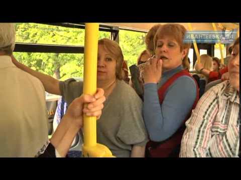Коротко и просто о проезде по Стрелке в автобусах по Ивантеевке и Пушкино