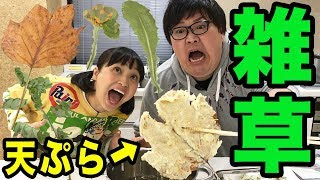 【デカキンと金田朋子の絶叫料理】 1話 ビックマック揚げる https://ww...