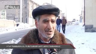 Ի՞նչ պատճառով են ՀՀ քաղաքացիները լքում Հայաստանը