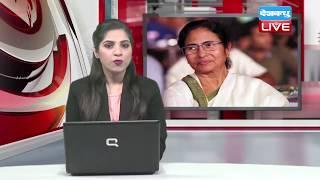 Chandrababu naidu की राह पर Mamata Banerjee | West Bengal में भी CBI के लिए 'no entry' | #DBLIVE