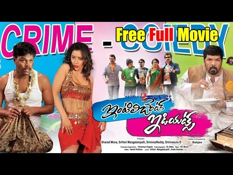 Intelligent Idiots Telugu Full Length Movie   Sapthagiri, Shakalaka Shankar, Posani Krishna Murali
