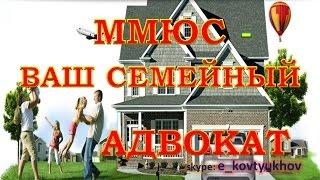 видео Адвокат круглосуточно