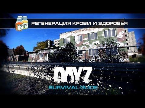 Супер Карта DayZ Standalone 060 с метками всех военных баз