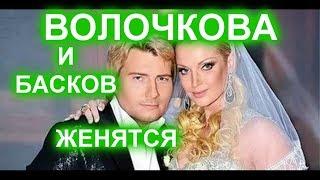 Россия в УЖАСЕ от подробностей свадьбы Волочковой и Баскова!
