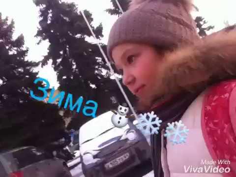 Зима как хочется лета)))))))))а что тебе больше нравится мороз жара или прохладность