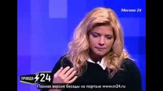 Анастасия Задорожная «У Шэрон Стоун очень странное чувство юмора»