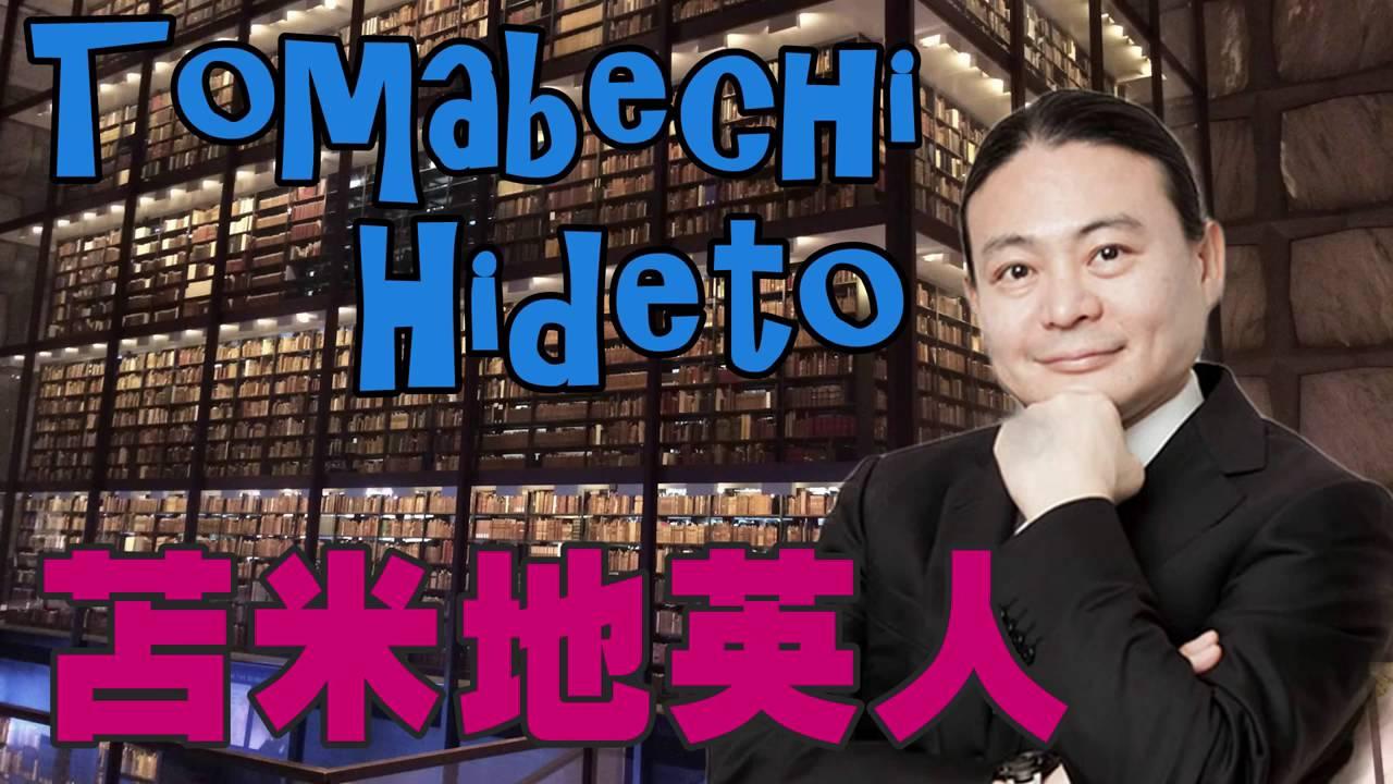 杉田あきひろ 歌のおにいさん