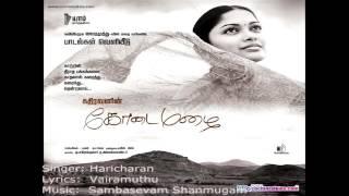 Final version of the song nellai cheemayil from movie kodai mazhai credits: singer: haricharan lyrics: vairamuthu music: sambasevam shanmugam flute: navi...
