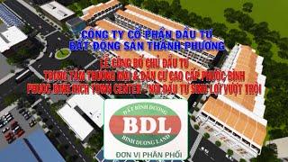 Trung tâm thương mại & dân cư Phước Bình, Bình Phước - Phuoc Binh Rich Town Center