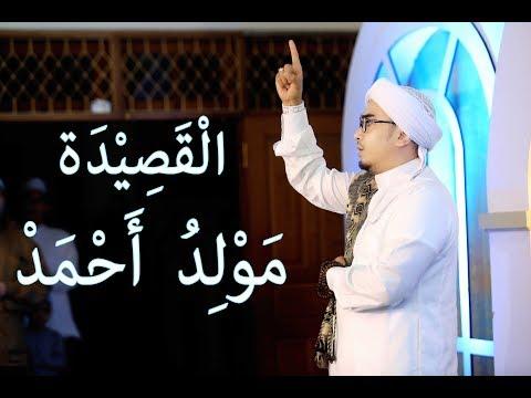 Hadroh Mahabbatussholihin - Maulidu Ahmad