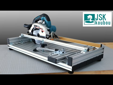 【Cost of $ 200 or less】 Aluminum frame circular saw slide guide