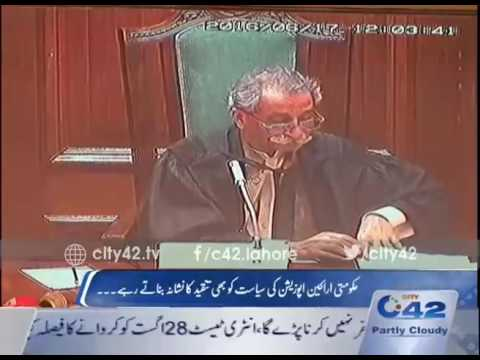 42 Report: Punjab aseembly post budget session update