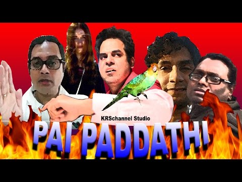 Pai Paddathi Explaied in Vedic Astrology by Pai Team (Part 1)