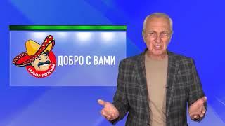 Саратов Сегодня — 14 июня 2018