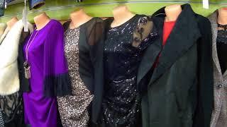 Обзор Женская одежда Ожет оптосити