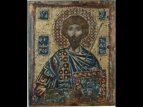Byzantine Art The Jewel Of Empire Youtube
