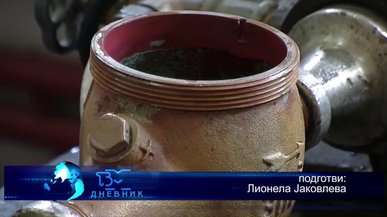 ТВМ Дневник  03.11.2017