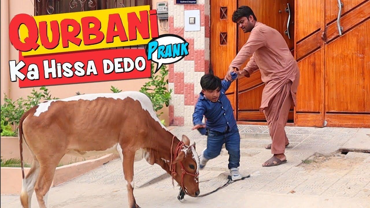 | Qurbani Ka Hissa Dedo Prank | By Rizwan Khan in | P4 Pakao  |2021