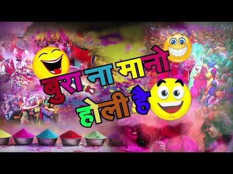 Holi Funny Video : देखिए परदे के पीछे क्या कुछ हो जाता है, किसी को आती है उबासी तो किसी को खांसी