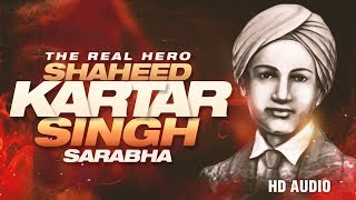THE REAL HERO (Full Song) Amninder Grewal, SHINE | Latest Punjabi Songs 2017