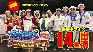 『パチンコ必勝本CLIMAX』で好評連載中の『海援隊』が初の動画化! 必勝...