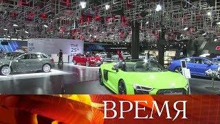 Крупнейшие Мировые Автоконцерны Представили Новинки НаАвтосалоне ВоФранкфурте.