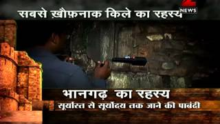 Bhangarh Fort: Mystery of India