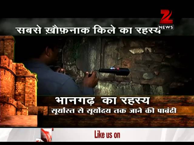 Bhangarh Fort: Mystery of India's most haunted place solved Travel Video