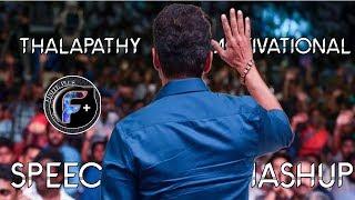 Thalapathy Vijay's Motivational Speech Mashup I Thalapathy Vijay Motivational Speech I Finite Plus