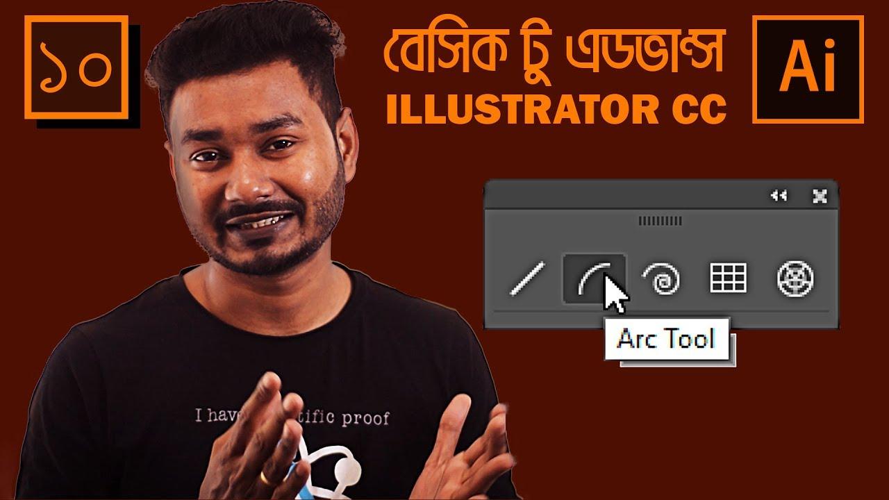 illustrator 10 bangla tutorial pdf