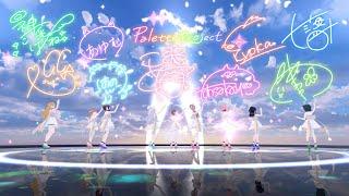 【えるすりー4日間ありがとうございました!】20時だョ!全員集合パレプロEX!【LIVE 9/24】【バーチャルアイドル】