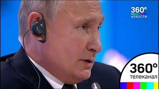 Смотреть видео Путин: Россию вполне устроит цена 65-75 долларов за баррель нефти онлайн
