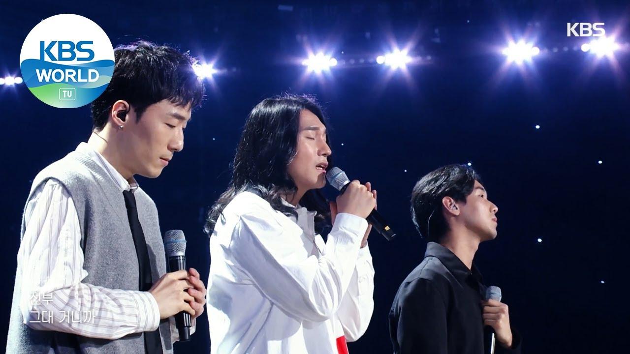 NeighBro(네이브로) - Trust in me(이제 나만 믿어요) (Sketchbook)   KBS WORLD TV 210402