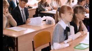 Фильм о БОУ
