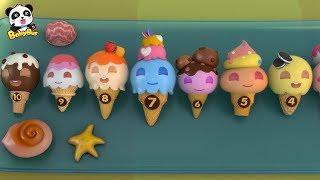 沙灘上的美味冰淇淋 | 刷牙兒歌 | 美食童謠 | 漢堡動畫 | 學數字卡通 | 寶寶巴士 | 奇奇 | 妙妙