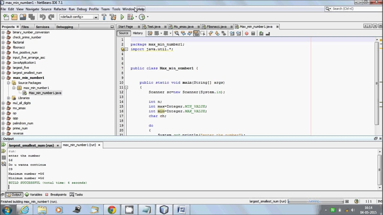 write a c program to find the smallest of three numbers in powerball