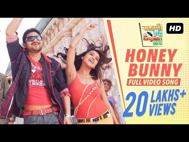 lolona bangla song free download