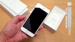 超級美!Apple iPhone 8 開箱:盒裝、配件、實機外型【LPComment】