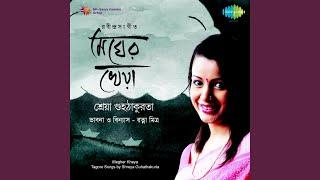 Video Ogo Amar Srabanmegher Kheya With Narration download MP3, 3GP, MP4, WEBM, AVI, FLV Juni 2018