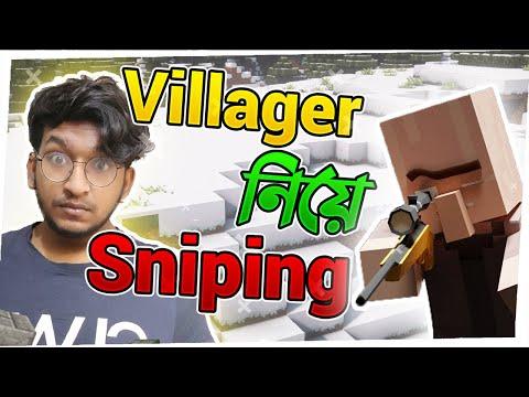 Villager যখন Sniper ব্যবহার করে!! | Cold Adventure Map