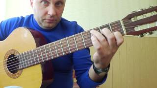 Алсу-Зимний сон.уроки гитары 2 часть