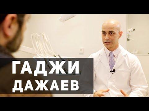 Гаджи Дажаев - специалист в области эстетической стоматологии/Интервью