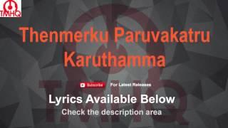 Thenmerku Paruvakatru Karaoke with lyrics Karuthamma