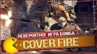 Cover Fire 1.5.14 MOD (Energy+Money+Ammo+More) apk