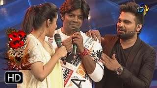 Funny Task | Dhee Jodi | 8th March 2017 | ETV Telugu